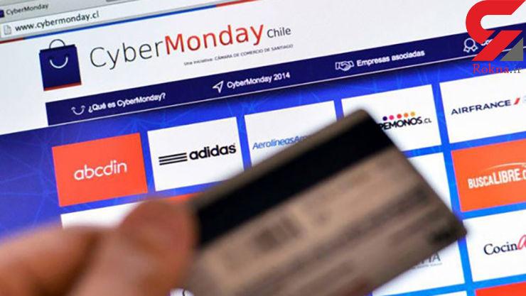 رکوردی جدید در فروش آنلاین در روز دوشنبه سایبری