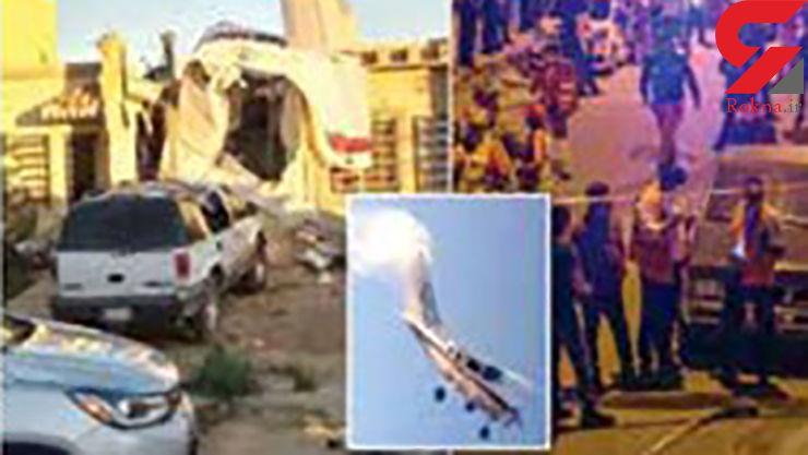 سقوط مرگبار هواپیما در منطقه مسکونی متعلق به موادفروشان+عکس