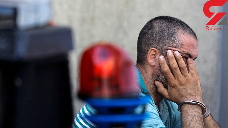 میثم، تبهکاری که با شگرد حرفه ای خود پلیس را گمراه کرد+ عکس