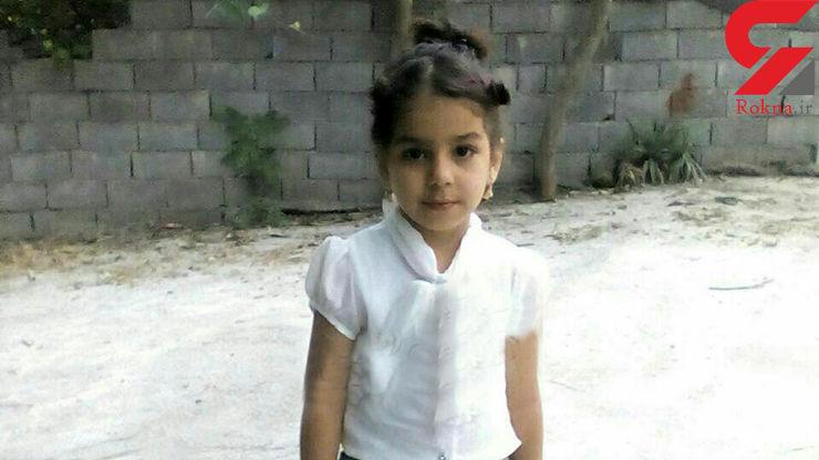مرگ تلخ یسنا کوچولو در آمل+ عکس