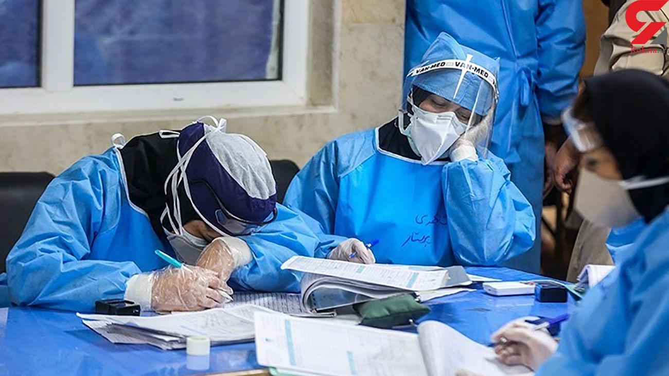 کادر درمان همچنان بر عهده خود پایبندند / لطفا ماسک بزنید