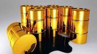 کاهش قیمت نفت جهانی ادامه یافت