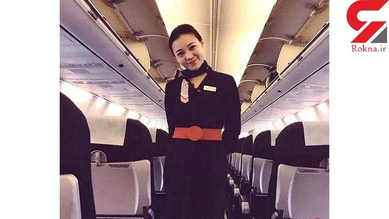 کار عجیب خانم مهماندار هواپیما / همه شوکه شدند+ عکس / چین