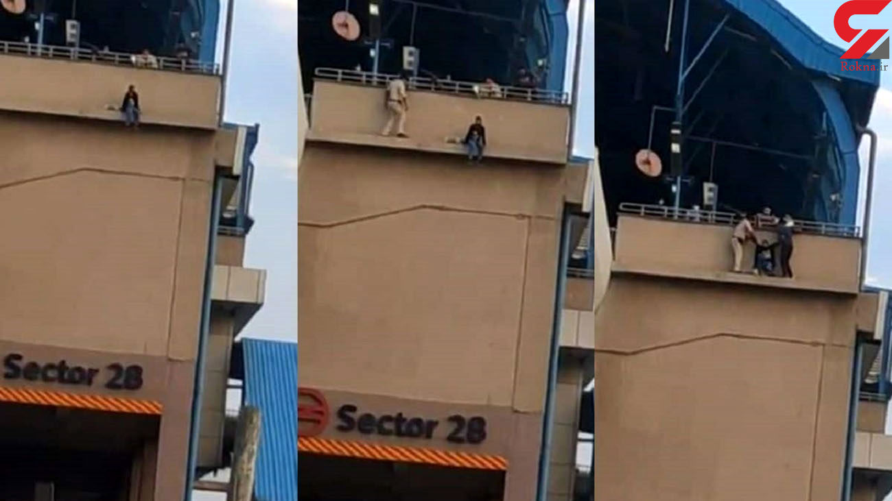 فیلم لحظه خودکشی زن جوان از ساختمان مترو /  همه شوکه شدند