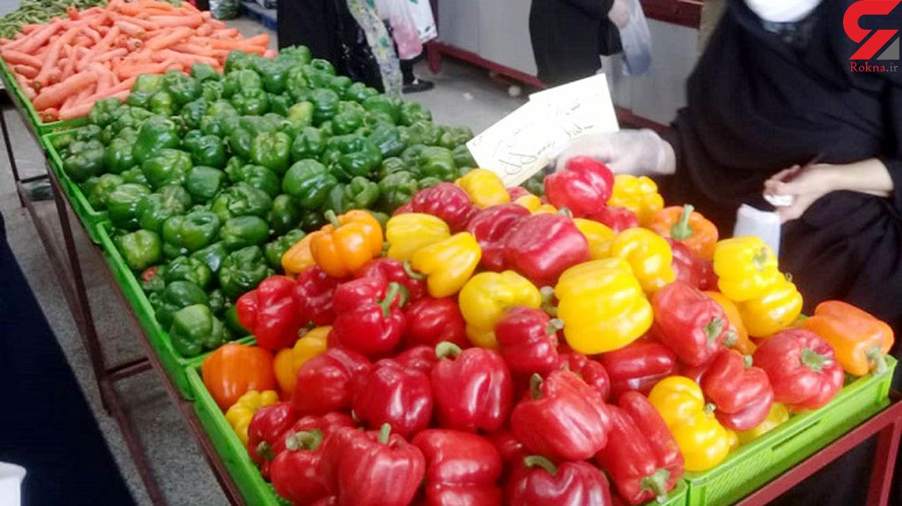 نرخ انواع میوه و صیفی جات در بازار