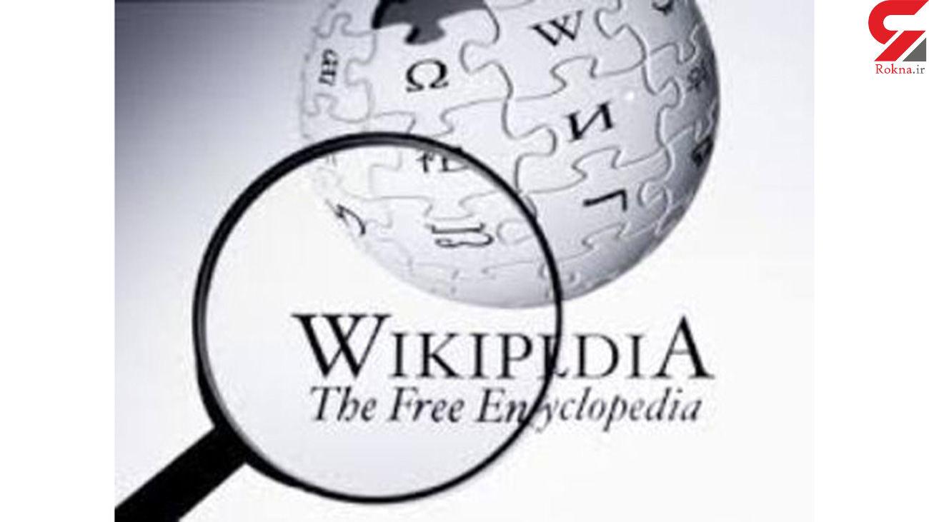 نوجوان 19 ساله باعث رسوایی بیسابقه ویکیپدیا شد