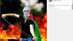 واکنش جالب حسام نواب صفوی به یک عکس