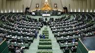 کمیسیون امنیت مجلس کشتار بیرحمانه مسلمانان هند را محکوم کرد