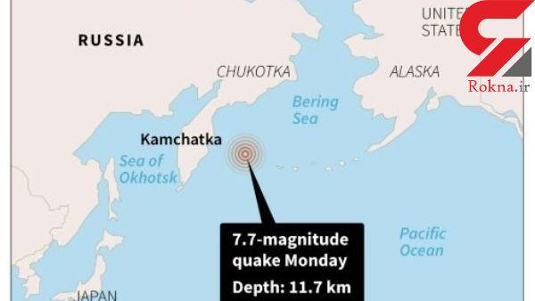 زلزله ای به بزرگی ۷.۷ ریشتر سواحل شرقی روسیه را لرزاند
