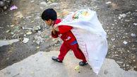 """میلیونی بودن درآمد کودکان زباله گرد تهرانی /  با یک دستور، تجارت عظیم و پرسود """"زباله گردی"""" متوقف نمی شود"""