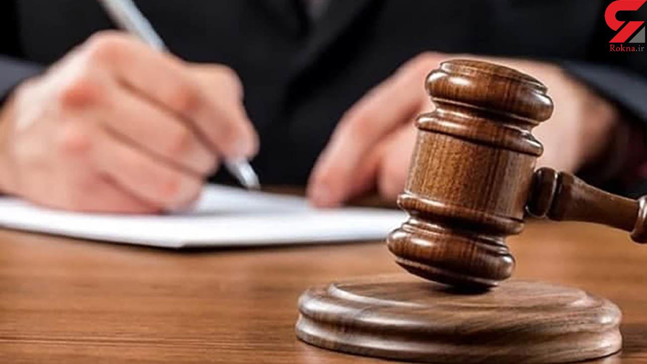 مجازات جالب ۱۷ خانواده برای برپایی مراسم عروسی در هوراند
