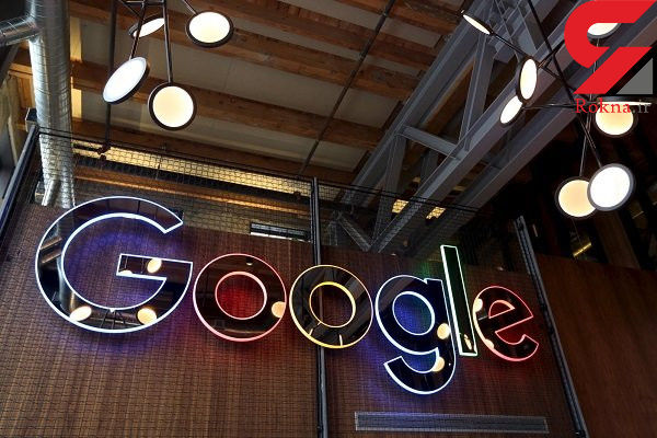 تکذیب اعمال تحریم های جدید توسط گوگل/ اختلالات را بررسی می کنیم