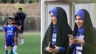 اقدام جالب مهدی قائدی برای کودک هوادار و حضور بانوان محجبه در تمرین استقلال + عکس ها