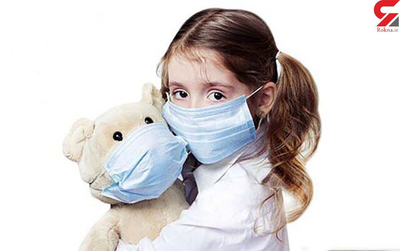 کنترل اضطراب کرونایی کودکان