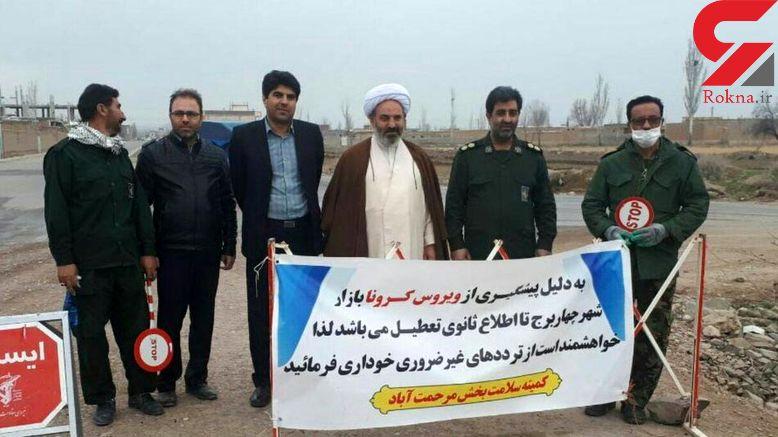 امام جمعه چهاربرج آذربایجان غربی در راه مبارزه با کرونا مبتلا شد + عکس