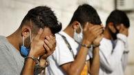 دستگیری باند 5 نفره سارقان مسلح خودرو در زاهدان