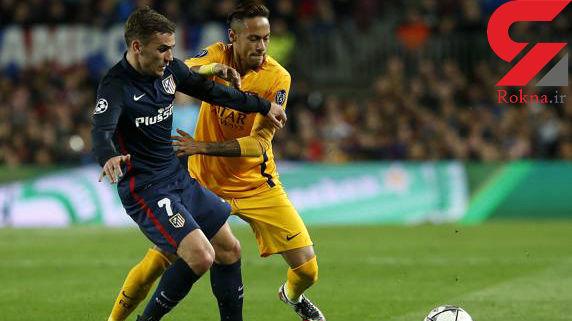 واکنش بارسلونا به احتمال معاوضه گریزمان- نیمار