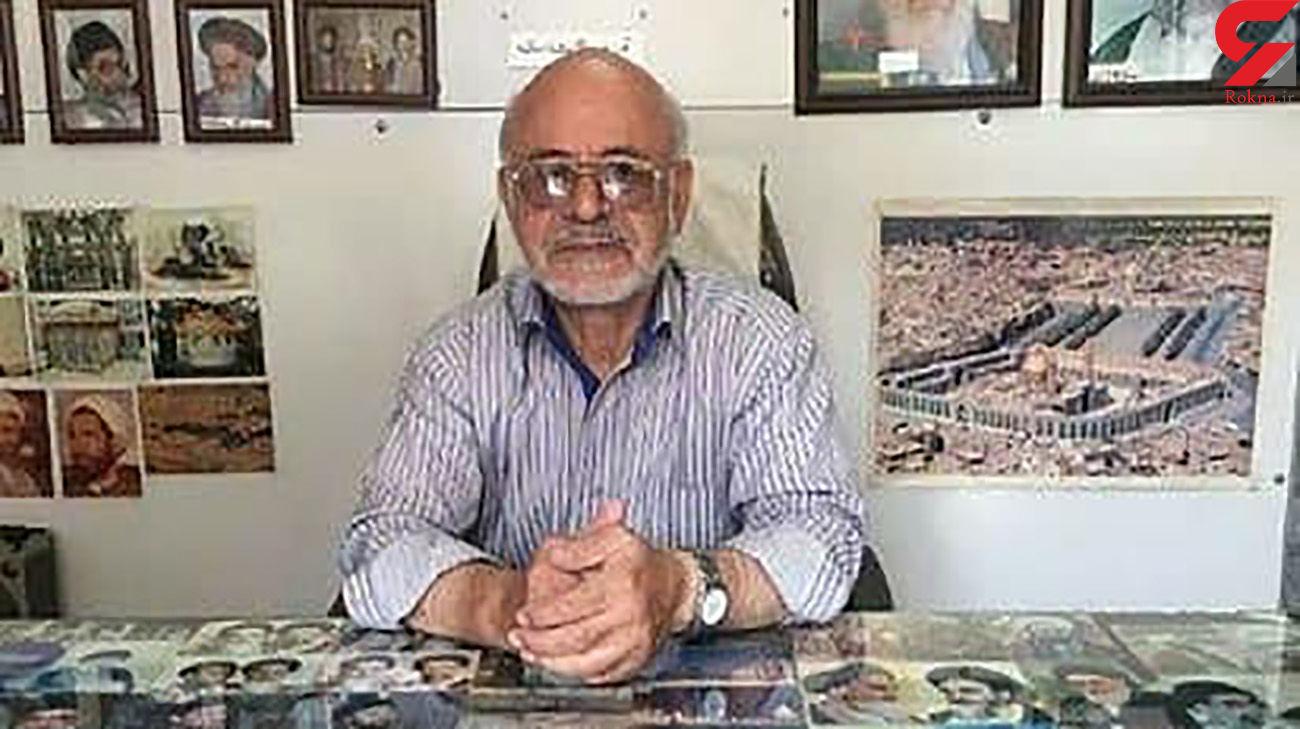 عکاس امام درگذشت + علت