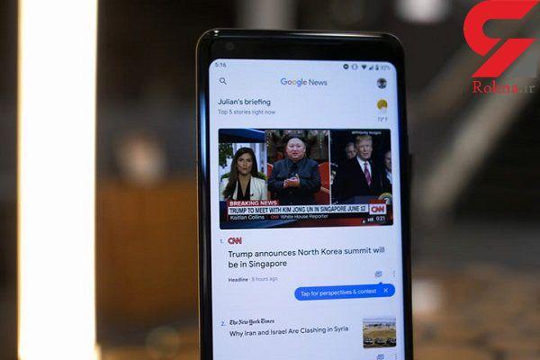 ادعای جدید گوگل برای مقابله با اخبار غیرمعتبر