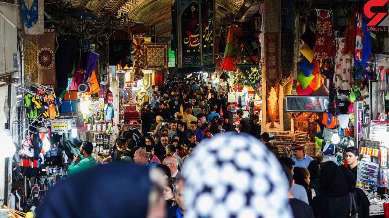 بازار بزرگ تهران فردا شنبه بازگشایی می شود