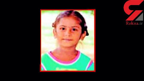 سهل انگاری مادر مرگ دردناک دختر 8 ساله را رقم زد +عکس