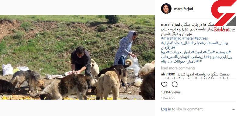 حرکت زیبای بازیگران ایرانی در پارک جنگلی تلو +فیلم