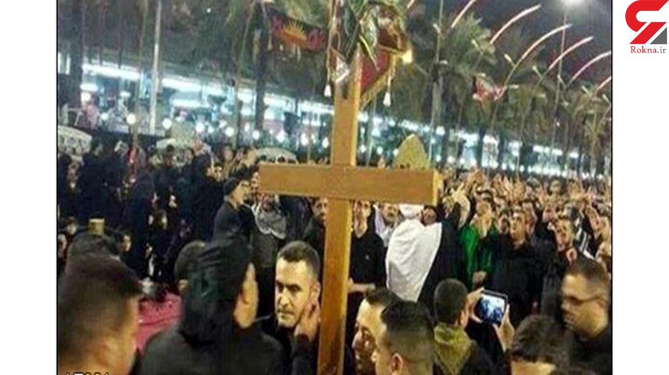 ارمنی ها میان دم خونت کریمی صوتی