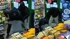 حمله وحشیانه دو مرد نقابدار به سوپر مارکت +فیلم و عکس
