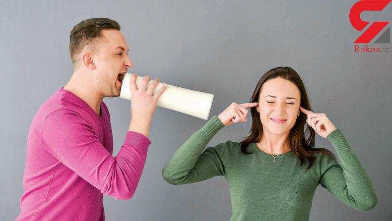 با همسر یا معشوقه کنترلگرم  چه کنم ؟ / راهکارهایی که به صمیمیت شما و عشق تان می افزاید