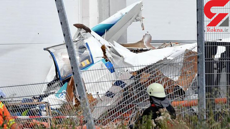 سقوط مرگبار هواپیما روی فروشگاه مصالح ساختمانی در آلمان