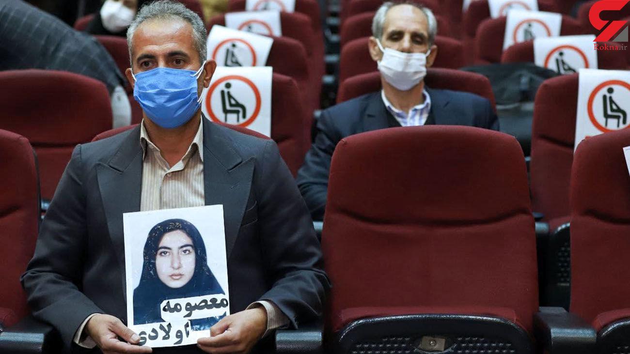 برده داری غیراخلاقی مسعود رجوی از زنان / در محاکمه 42 منافق مطرح شد