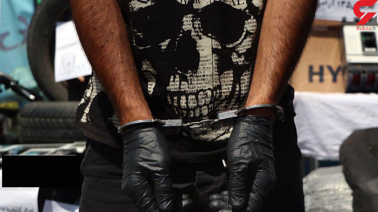 زیرپیراهن صورتی تنها گاف دزد زرنگ تهران بود