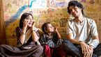 تیزر رسمی فیلم جدید مجید مجیدی منتشر شد +فیلم