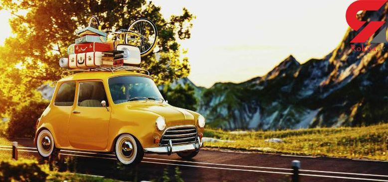 4 نکته طلایی در سفرهای تابستانی