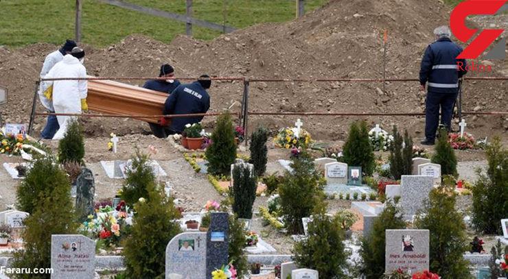 دفن جانباختگان کرونا در ایتالیا + تصاویر