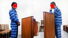 التماس های دو قاتل در دادگاه به حرمت ماه مبارک رمضان +عکس