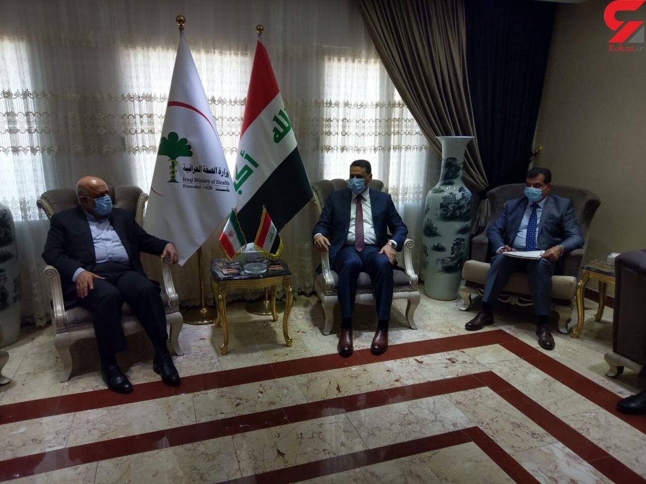 سفیر ایران و وزیر بهداشت عراق درباره تردد زوار عتبات گفت وگو کردند