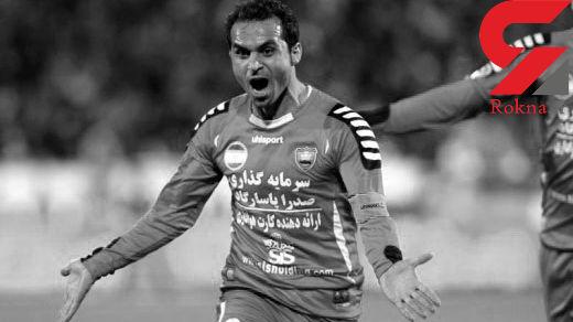 هادی نوروزی بعد از مرگ ممنوع الخروج شد! + سند