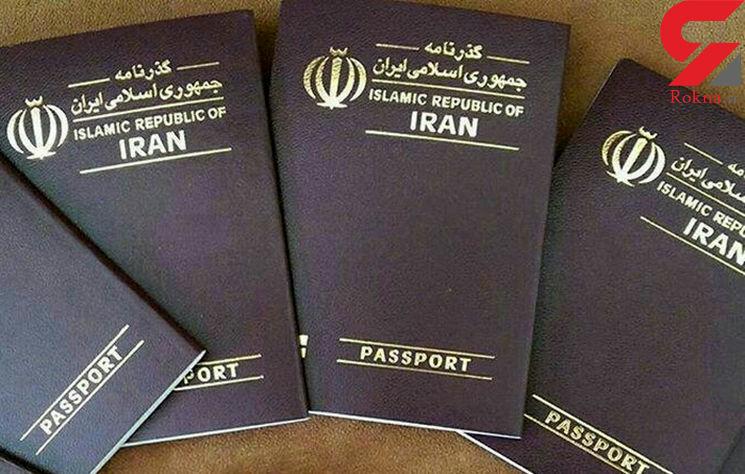 خبر خوب برای زوار اربعینی افغانستانی مجاز ساکن ایران