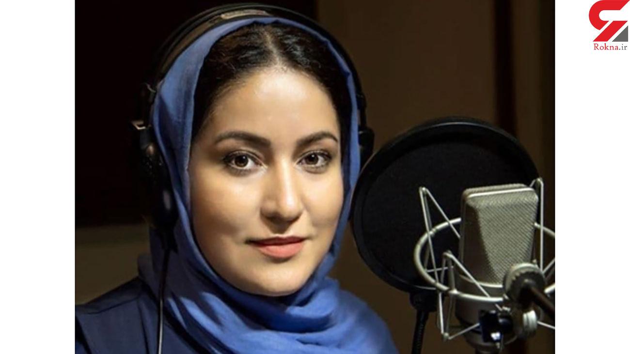 خانم دوبلور معروف درگذشت / او خیلی جوان بود! + عکس و علت