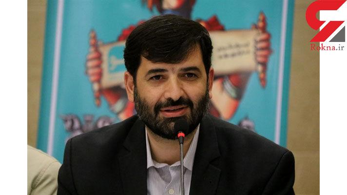 دولت ایران حامی و حافظ امنیت تمام گردشگران