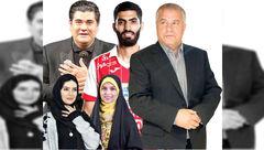 نظر ستارههادرباره سرود تیم ملی فوتبال در جام جهانی  + عکس