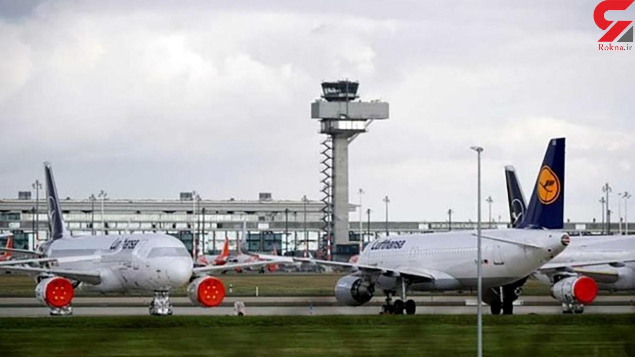 فرود اضطراری هواپیمای مسافربری رایان ایر در فرودگاه برلین