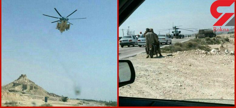 فرود اضطراری هلی کوپتر نیرو دریای ارتش در جاده بوشهر+عکس