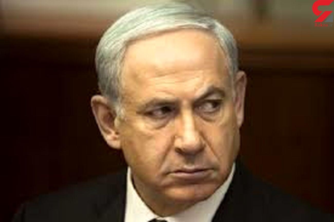 نتانیاهو: اقدام برجامی ایران خطرناک است!