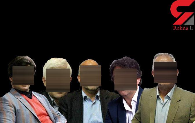 اجرای حکم شلاق اعضای پلید شورای شهر بابل در ملاعام + عکس