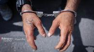 دستگیری عامل حادثه تیراندازی در بوئین زهرا