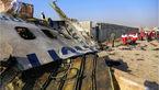 کانادا به خانواده قربانیان هواپیمای اوکراینی اقامت دائم میدهد