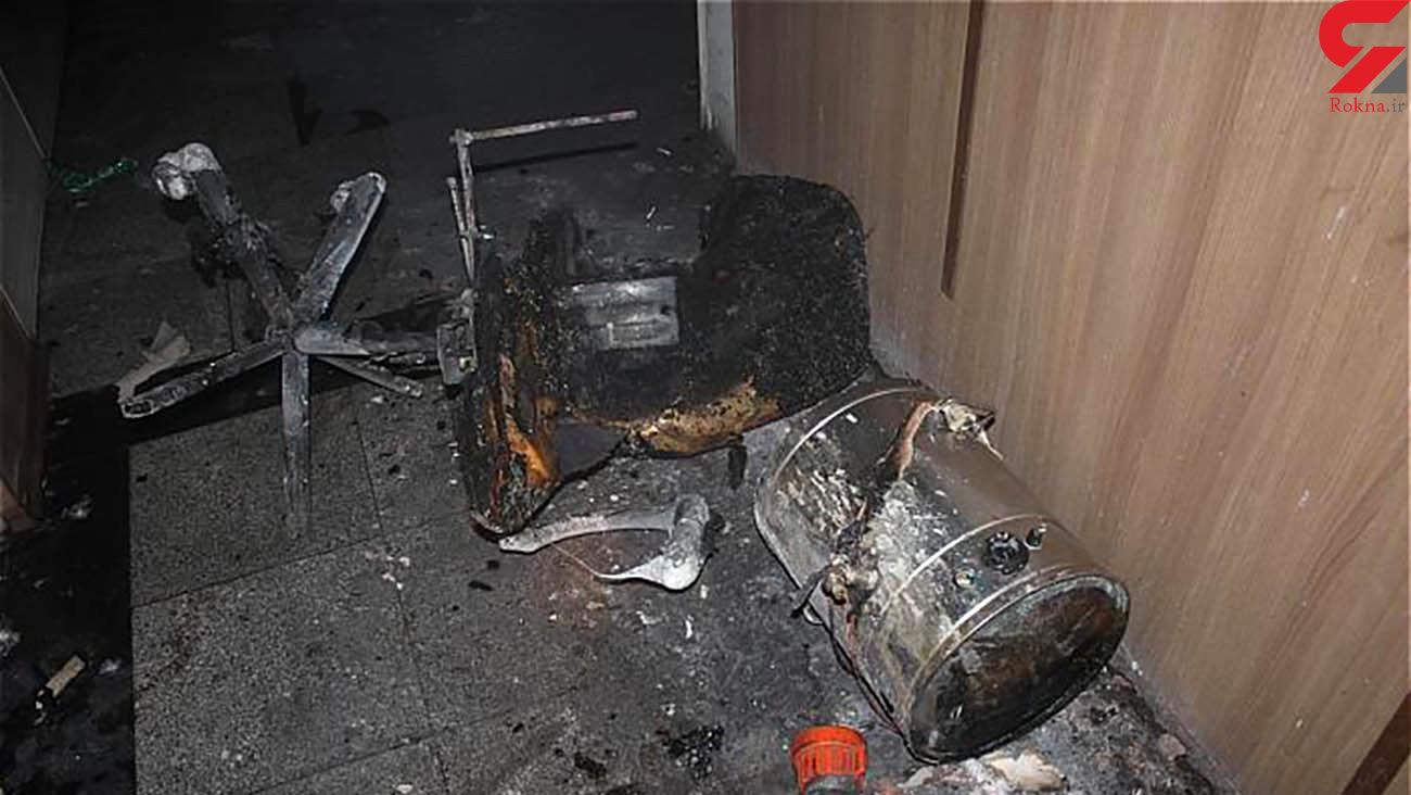 آتش سوزی در یک مجتمع آموزشی