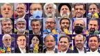 پیش بینی قطبهای انتخاباتی 1400 و شایعات احراز صلاحیت کاندیداها